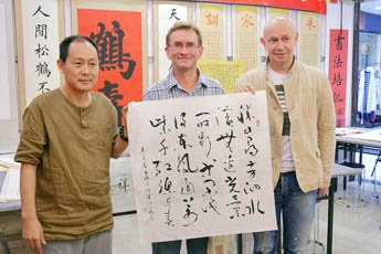 Museum Delegation Meets with Calligrapher Wang Zhicheng