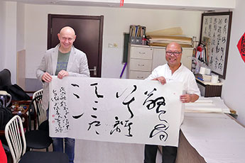 Встреча команды музея с заведующей департаментом внешних связей Ассоциации деятелей культуры и искусства провинции Хэнань госпожой  Янь Юань