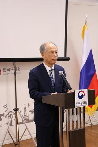 Вступительные речи Чрезвычайного и Полномочного Посла Республики Корея в Российской Федерации У Юн Гына и каллиграфа Ким Пён Ги