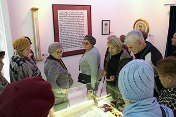 The World Calligraphy Museum Recognized as Community Organization