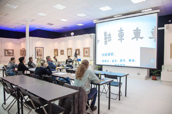 National School of Calligraphy launched Chinese calligraphy courses