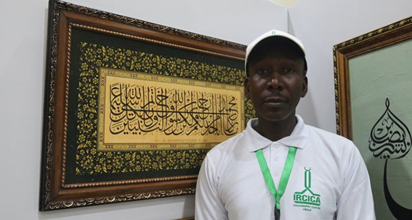 Nigerian artist introduces Turkish calligraphy in his country