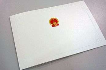 Поздравление от Чрезвычайного и Полномочного Посла Китайской Народной Республики в Российской Федерации