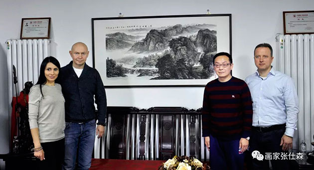 Director of Contemporary Museum of Calligraphy (Russia) met with Zhang Shisen, Director of People's Academy of Arts