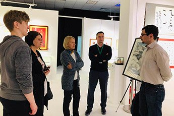Chinese guests paid a social visit to Contemporary Museum of Calligraphy