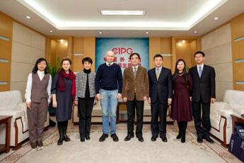 Лу Сайжун встретился с директором Современного музея каллиграфии