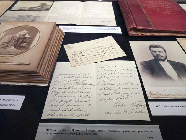 Autographs of Peter the Great, Ekaterina II, Alexander Pushkin and other great historical names put on display in Nizhny Novgorod
