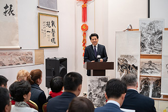 Museum representatives attend An Evening with Qi Baishi at Culture and Information Center of Russian-Chinese Friendship Society