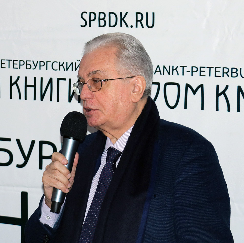 Mikhail Piotrovsky presented his new book in Saint Petersburg