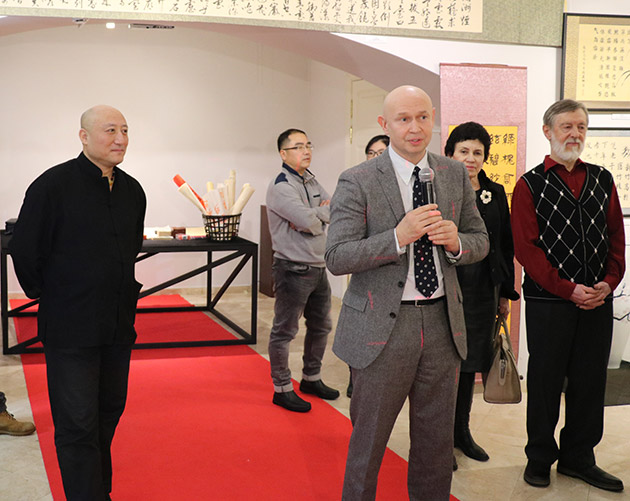Next Stop China – Saint Petersburg exhibition proceeds in Saint Petersburg