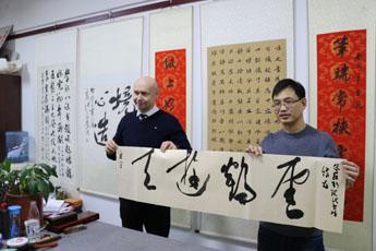 Встреча команды музея с профессором Коу Сюэчэнем