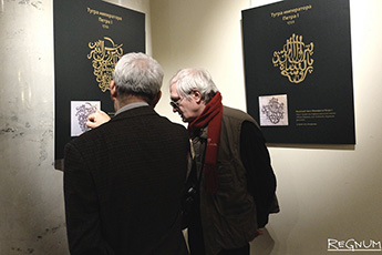Exhibition opens in State Museum of Oriental Art, marks beginning of Crimean spring