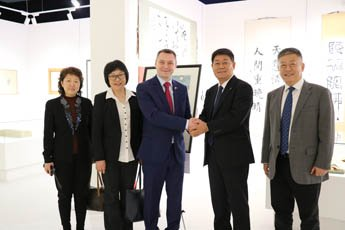 Official Heilongjiang government delegation visited Sokolniki Exhibition and Convention Centre