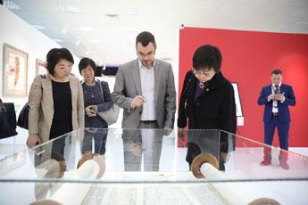 Современный музей каллиграфии посетила делегация из Шанхая
