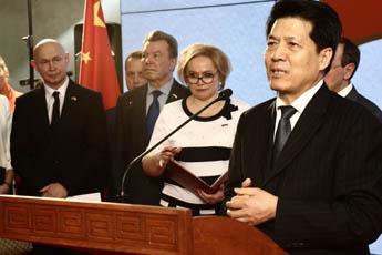 В Государственной Думе РФ открылась выставка «Великой русской и китайской каллиграфии»