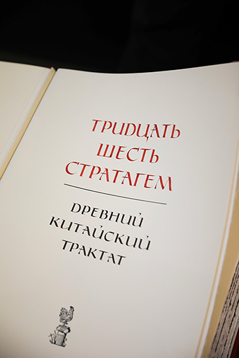 Алексей Шабуров встретился с Петром Суспицsным