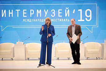 Festival opening ceremony with Vladimir Tolstoy, Counselor to the President of the Russian Federation, and Alla Manilova, State Secretary of the Deputy Minister of Culture of the Russian Federation, making speeches