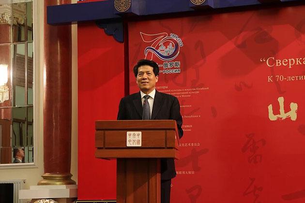 Выступление Чрезвычайного и Полномочного Посла КНР в РФ господина Ли Хуэя