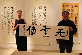 Мастер-классы китайских мастеров
