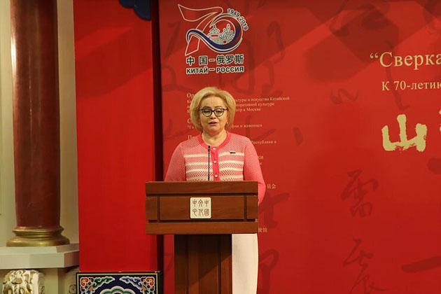 Заместитель председателя комитета Государственной Думы ФС РФ по образованию и науке Любовь Николаевна Духанина