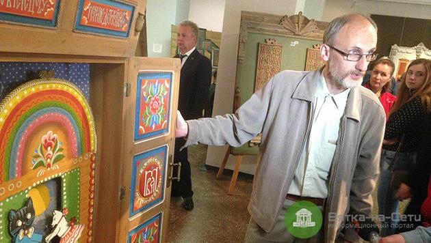 «字母会说话•维亚特卡字母表»展览在瓦斯涅佐夫夫妇博物馆开幕