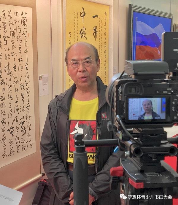 """华奎先生在""""伟大的中俄书法展览""""开幕式现场接受当地媒体采访"""