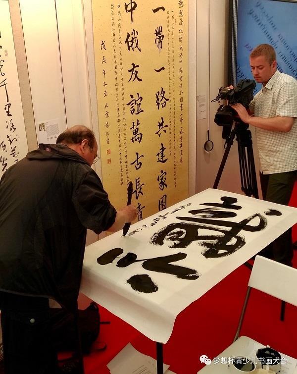 华奎先生作为中国参展书法家代表被安排现场进行书法创作