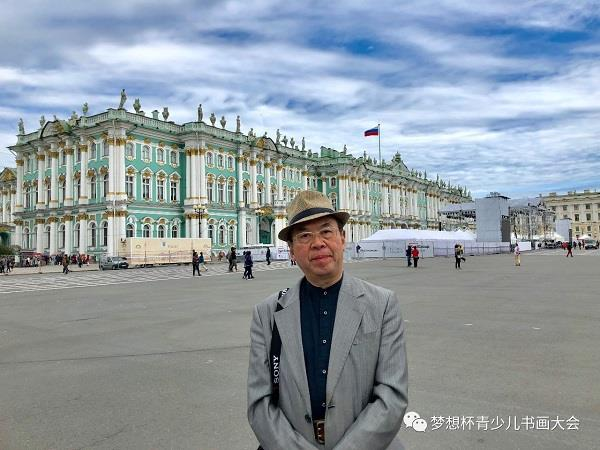 Mr Hua Kui at Palace Square in St. Petersburg