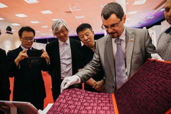 Современный музей каллиграфии посетила делегация из КНР
