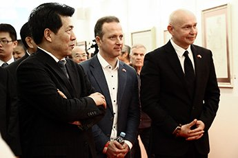 Li Hui, the Ambassador Extraordinary and Plenipotentiary of the People's Republic of China to the Russian Federation, and Alexey Shaburov, organizer of the exhibition