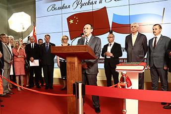 国家杜马教育和科学委员会主席尼科诺夫•维亚切斯拉夫