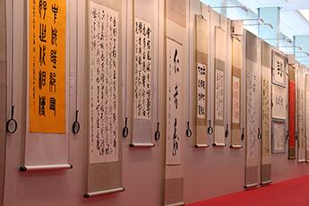 中国著名书法家的作品陈列