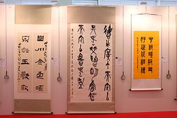 Ван Чжиминь - Цитата из сборника исторических рассказов «Сад речений»
