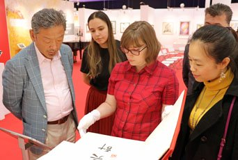 Representative of Association of Shandong Province Enterprises Zhao Weixing visited Contemporary Museum of Calligraphy