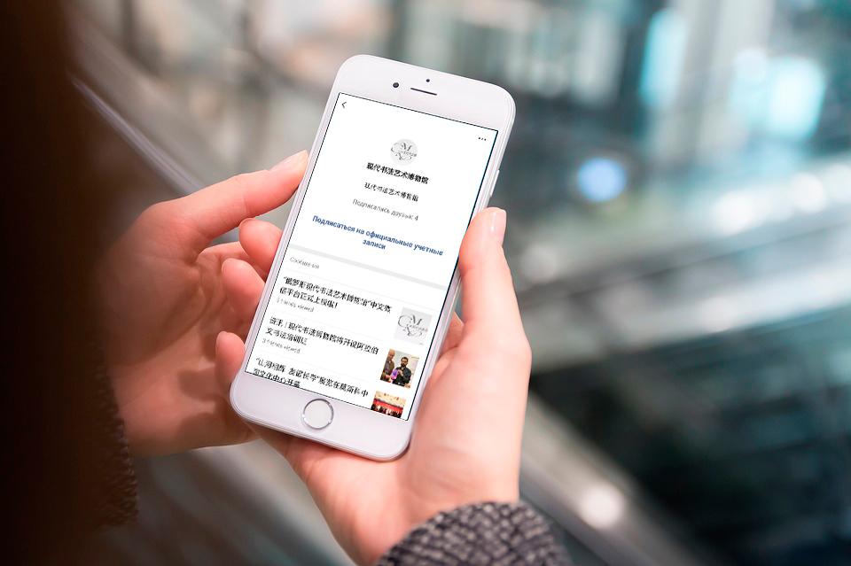 现代书法馆微信平台正式上线