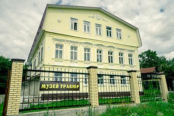 Музейное объединение «Толбухино»  — заключительный пункт второго этапа экспедиции по частным музеям России