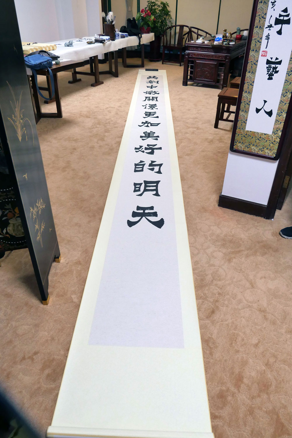 Museum representative met with renowned calligraphers in Beijing