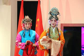 В Современном музее каллиграфии состоялось выступление «Ансамбля Шаньдунского театра Люй»