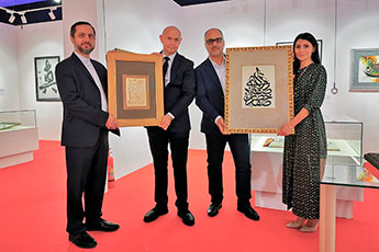 Ibn Sina Islamic Culture Research Foundation donated two unique artworks by Iranian calligrapher Nasser Tavusi to the Contemporary Museum of Calligraphy