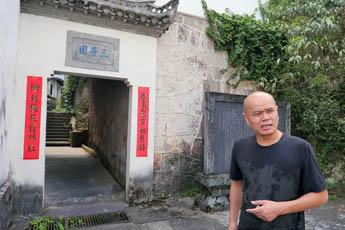 Представители Современного музея каллиграфии посетили фабрику по производству туши в г. Хуаншане