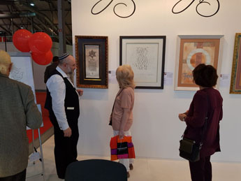Israeli expert of sacred and creative calligraphy Avraham Borshevsky held workshop at exhibition of private Russian museums