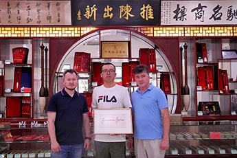 Deputy Director of the Contemporary Museum of Deputy Director of the Contemporary Museum of Calligraphy met with WangIPing brush factory directorCalligraphy met with WangIPing brush factory director