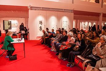 Лекция Веры Георгиевны Белозёровой «О единстве эстетики китайской каллиграфии и живописи»