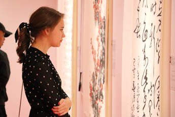 В The World Calligraphy Museum Recognized as Community Organization