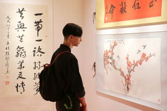 The exhibition Great Chinese Calligraphy and Painting has opened in Sokolniki
