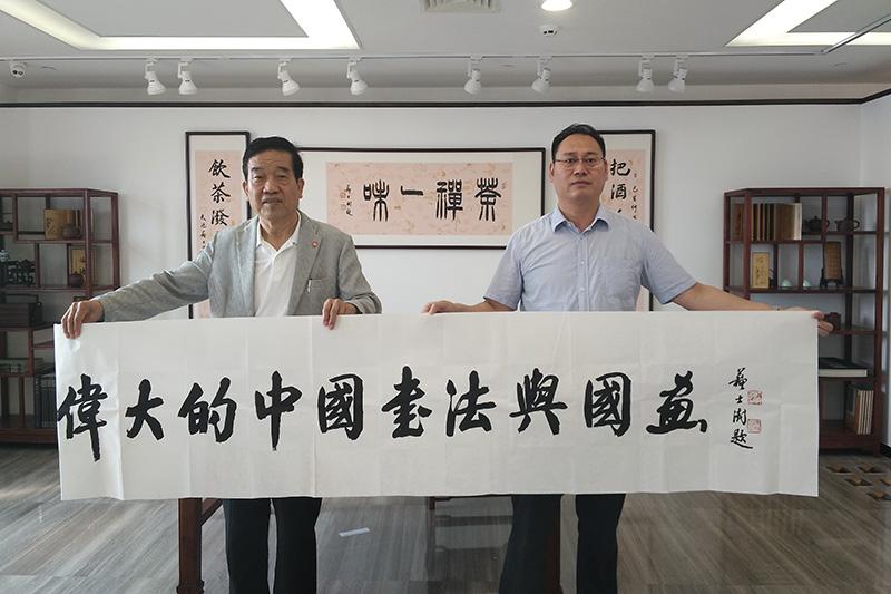 Председатель Всекитайской ассоциации каллиграфии господин Су Шишу подготовил именную надпись с названием выставки «Великая китайская каллиграфия и живопись»