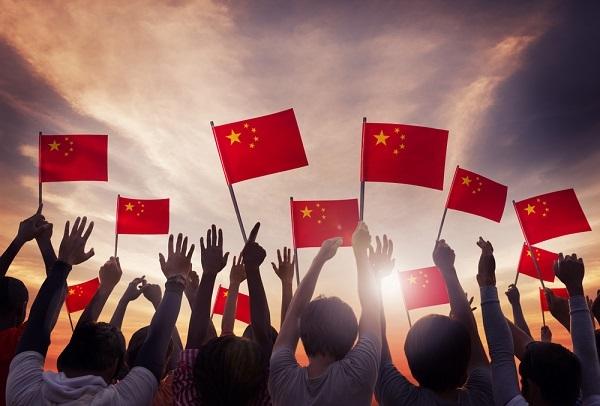 Поздравляем с Днем образования КНР!