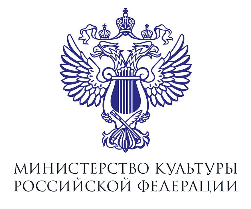 Министерство культуры РФ поддерживает выставку «Великая китайская каллиграфия и живопись»