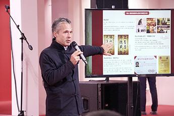 Лекция Дениса Яковлевича Палецкого «Тушь и перо. Каллиграфия и дипломатия»