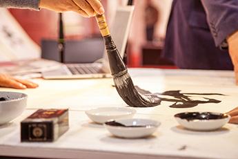 Мастер-класс Юань Пу на выставке «Великая китайская каллиграфия и живопись»